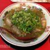 拉麺 まるやま 馴染みのある定番の一杯