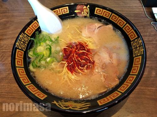 一蘭 京都八幡店 - 2014年最初のお店