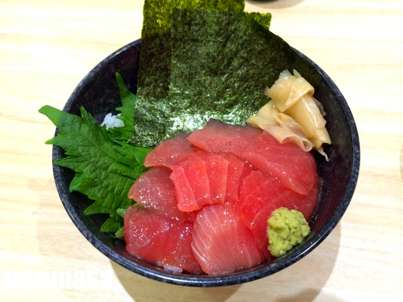 無添くら寿司 久御山店 - 熟成マグロ丼食べてみました