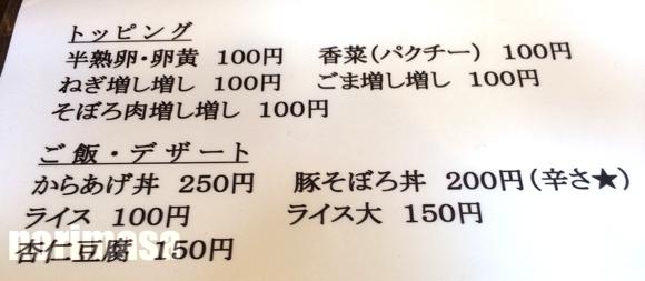 20140304-02