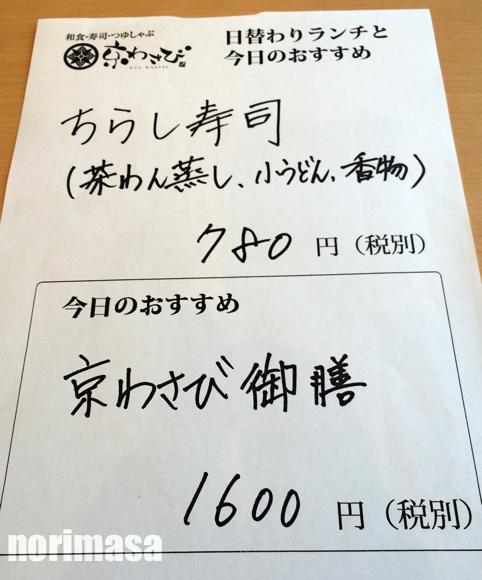 20140318-03