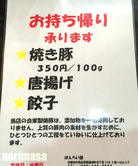 20140602-03