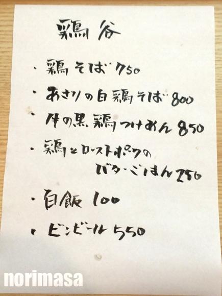 20140610-02