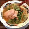 スープ食道 宝 - 接客に力を入れている?