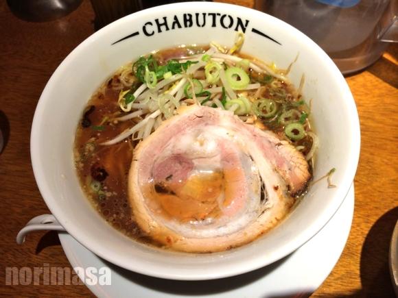 チャブトン 京都ヨドバシ店 - 丁寧に作られている感あり