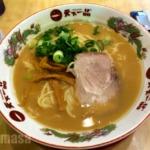Thumbnail of post image 026