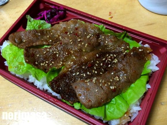 京のお肉処 弘 イオンモール京都桂川店