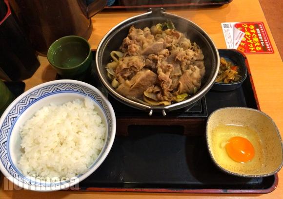 吉野家 24号線竹田久保町店 - 久しぶりにランチで食べて