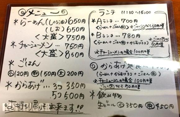 20150110-02