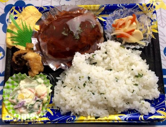 クックチャム 京都深草 - たまには弁当の日も?