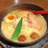 スープ食道 宝 - 旨味がしっかりの地鶏SOBA