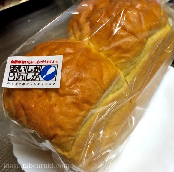 伊吹の里・旬彩の森 - 素朴なパンがたくさんあります
