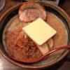 麺場 田所商店 京都伏見店 - 味噌+バターもイケる