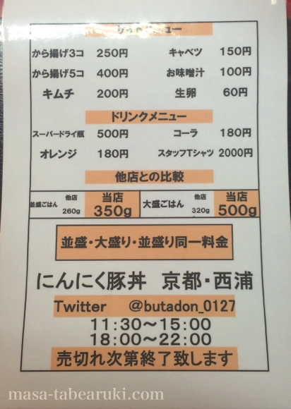 20160331-03