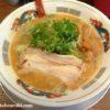 スープ食道 宝  - 天一よりすっきり