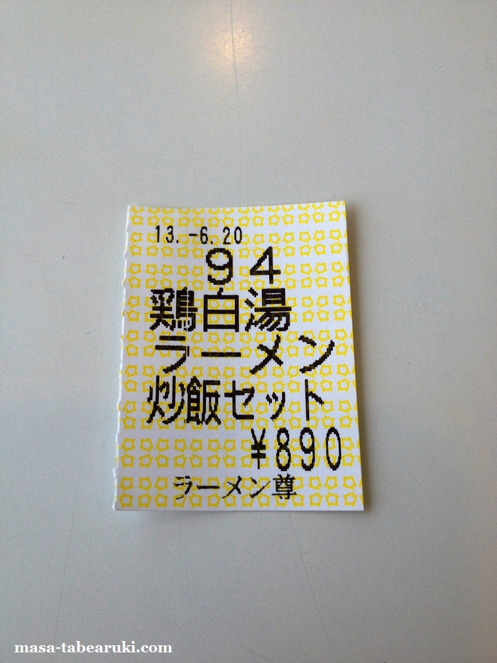 20130620-01