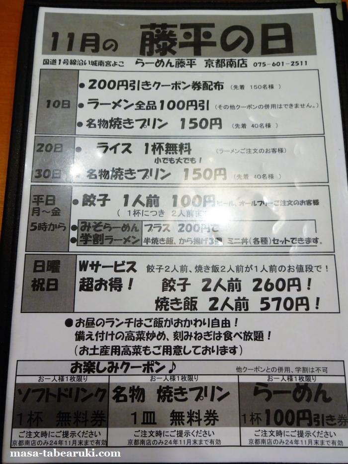 20121105-03