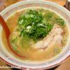 弁慶ラーメン 本店 - 新たなメニュー「鶏白湯」