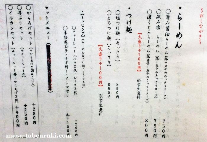 20161020-02