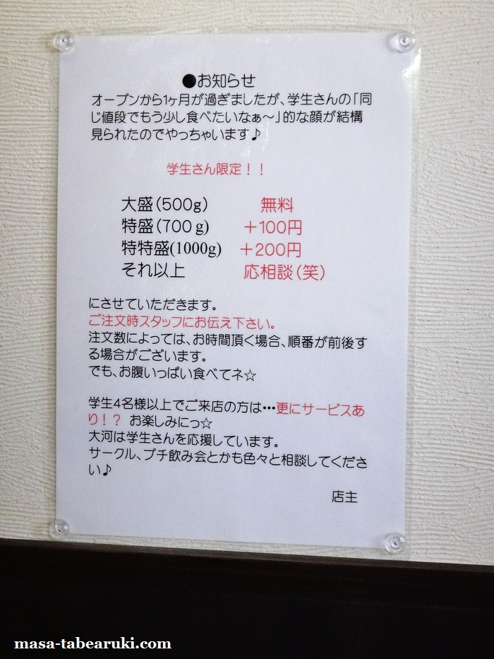 20120809-08
