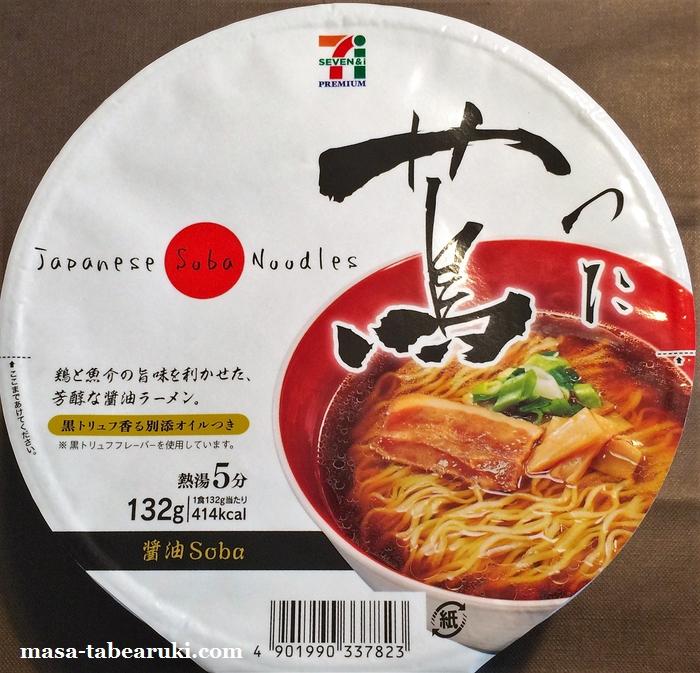セブンプレミアム 蔦 醤油Sobaを食べてみた(セブンイレブン)