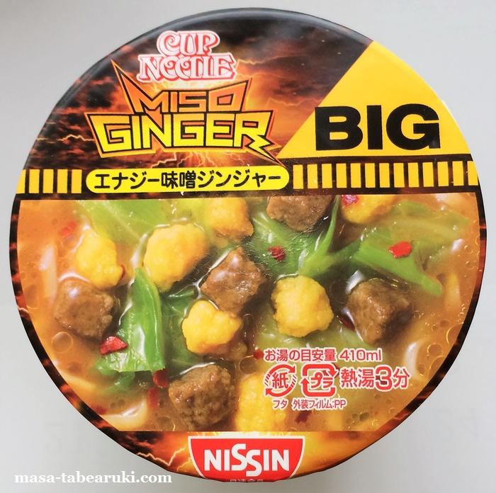 日清 カップヌードル エナジー味噌ジンジャー ビッグカップを食べてみた(日清食品)