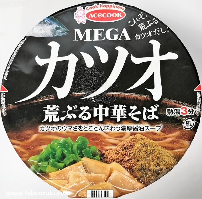 MEGAカツオ 荒ぶる中華そばを食べてみた(エースコック)