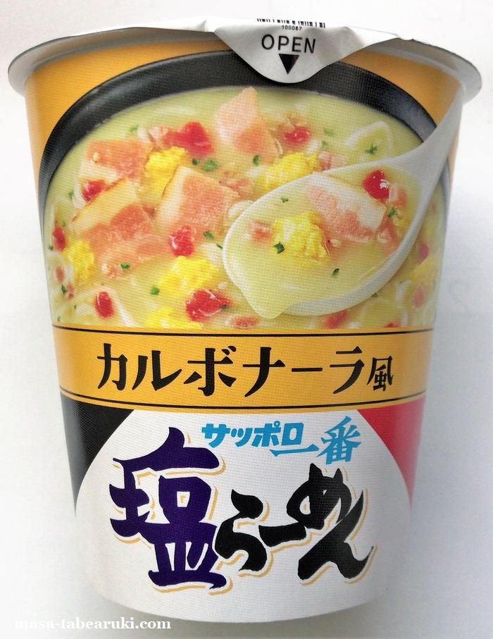 サッポロ一番 塩らーめんカルボナーラ風を食べてみた(サンヨー食品)