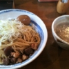 スープ食道 宝 3回目