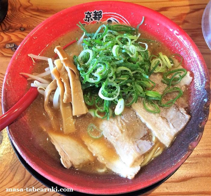 京都ラーメン 旭 - 安心感のある定番味噌の風味