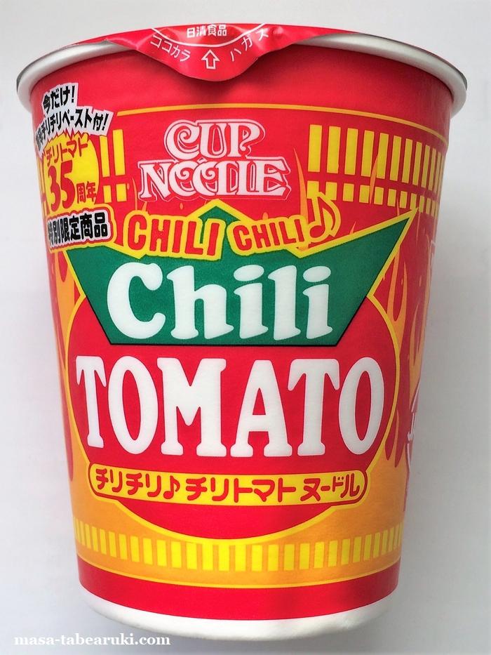 カップヌードル チリチリ♪チリトマトヌードルを食べてみた(日清食品)