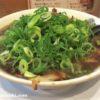 麺屋 龍玄 - 一乗寺ブラック