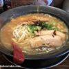 スープ食道 宝 - 前回の予言どおりに注文した「黒潮ラーメン」