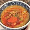 セアブラノ神 伏見剛力 冬にピッタリ!2月限定の熱盛り味噌つけ麺