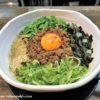 フカクサ製麺食堂 ガッツリ、お得に食べるならまぜそば+大盛+〆飯で