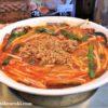 久しぶりに見かけた新メニュー。ニンニクと辛味がしっかり効いたスープ食道 宝の「台