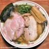 突発限定!今回は清湯ベースの煮干しを提供。頑固麺の「焼き煮干し中華そば」