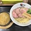 ラー麺 陽はまた昇るの「つけ麺」。昼夜各10食限定。醤油もしくは塩から選択可能。