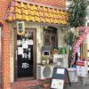 中華料理 茉莉花(ジャスミン) 価格も安く、ボリュームもある街の中華屋さん