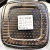 吉野家 24号線竹田久保町店 豚丼の超特盛をテイクアウトしてみたんだが。。