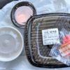 「肉だく牛丼」を超特盛で食べてみた。肉々しい一杯は満足感が凄すぎる(笑)吉野家 24号線竹田久保町店
