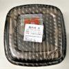 吉野家 24号線竹田久保町店 2021年3月1日より「焼肉丼」をシリーズ化!甘辛い味付けがご飯との相性抜群の「牛焼肉丼」。