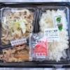 吉野家 24号線竹田久保町店 二つの味が楽しめる定食をテイクアウトでも可能に。「W弁当(牛皿・ねぎ塩豚)」