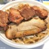 今年は未食の「中華蕎麦とみ田監修三代目豚ラーメン」がまだ売っていたので、「肉増し」にして食べてみた。