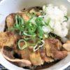 Wはご飯特盛まで無料!ガッツリと飯を食べたくなる、松屋の『アンガス牛焼肉 W定食』