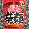 『カップヌードル 辛麺』真っ赤なパッケージがコンビニに入るたびに目に付くので、つい買ってしもた(笑)